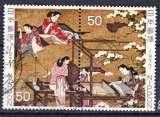 miniature Japon 1977 YT ??? Tisserandes Détail de paravent