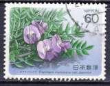 miniature Japon 1985 YT 1515 Fleur Oxytropis