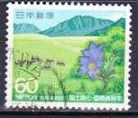miniature Japon 1985 YT 1531 Campagne pour le reboisement Betail Fleur et Mont Aso