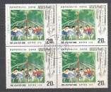 miniature Corée du Nord 1978 - Scott N° 1720  ( Bloc de 4 )
