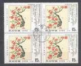 miniature Corée du Nord 1978 - Scott N° 1719  ( Bloc de 4 )