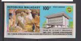 miniature MADAGASCAR       N°  PA  117     NON  DENTELE       NEUF SANS CHARNIERE