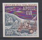 miniature MADAGASCAR       N°  PA  124    NON  DENTELE       NEUF SANS CHARNIERE