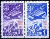 RUSSIE -    N°   1236A-1236B   *    _    Cote  :   10,00  €