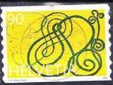 miniature Suisse 1996 YT 1517 Obl ENtrelacs