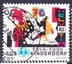 miniature Suisse 1999 YT 1614 Obl 50 ans Village enfants SOS