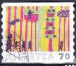 miniature Suisse 2000 YT 1661 Obl Enfance dessin Le monde parfait de Dobler
