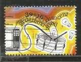 miniature Pays-Bas 2003 - YT n° 2079 - L'enfant et la culture