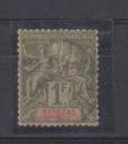 miniature SENEGAL      N°    20           OBLITERE