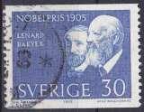 miniature Suède 1965 oblitéré n° 529
