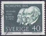 miniature Suède 1966 oblitéré n° 553