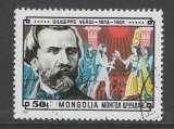 miniature TIMBRE OBLITERE DE MONGOLIE - G. VERDI ET