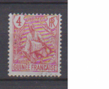 miniature GUINEE           N°  20  ( 1 )      OBLITERE