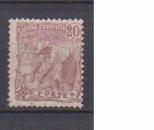 miniature GUYANE           N°  55  ( 3 )      OBLITERE