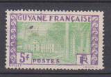 miniature GUYANE           N°  130  (2)     OBLITERE