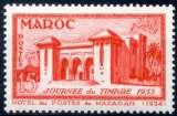 miniature MAROC   -     N°  343  **    _  Cote  :   1,15  €
