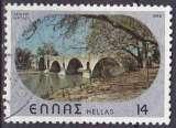 miniature Grèce 1980 oblitéré N° 1385