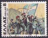 miniature Grèce 1980 oblitéré N° 1395