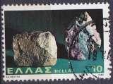 miniature Grèce 1980 oblitéré N° 1406