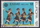 miniature Grèce 1981 oblitéré N° 1423 europa