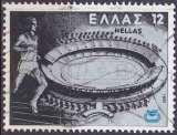 miniature Grèce 1981 oblitéré N° 1425