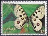 miniature Grèce 1981 oblitéré N° 1438