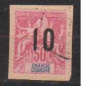 miniature GRANDE COMORE         N° 28   OBLITERE           ( 09/15 )