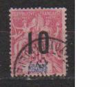 miniature GRANDE COMORE         N° 28  ( 2 )  OBLITERE           ( 09/15 )