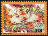 miniature POLYNESIE  _  Y & T   :  N°   579   **    -     Cote  :    3,10   €