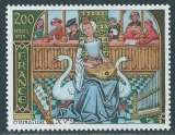 FRANCE 1979 Y&T 2033 Neuf ** - Miniature du XVeme siècle sur la musique