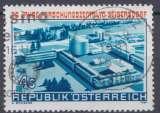 miniature Autriche 1981 YT 1502 Obl Centre de recherche Seibersdorf