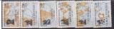 miniature FRANCE   N°  2517/22   VENDU A LA VALEUR FACIALE  (   12,60  fr =   1,92 € )