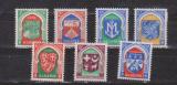 miniature ALGERIE           N° YVERT    337/337F  NEUF SANS CHARNIERE   (12/15)