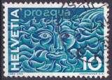 Suisse 1964 oblitéré N° 727