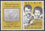 miniature BELGIQUE 1960 NEUF** MNH N° 1152
