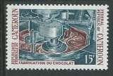miniature Cameroun - Y&T 0469 (**) - Industrie du cacao -