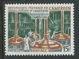 miniature Cameroun - Y&T 0485 (**) - Brasserie  -