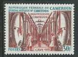 miniature Cameroun - Y&T 0486 (**) - Brasserie  -