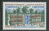 miniature Cameroun - Y&T 0493 (**) - Universités -