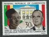 miniature Cameroun - Y&T 0494 (**) - Visite du Président Pompidou -