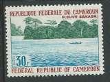 miniature Cameroun - Y&T 0503 (**) - Tourisme -