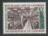 miniature Cameroun - Y&T 0568 (**)