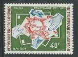miniature Cameroun - Y&T 0574 (**) - UPU -