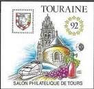 miniature Bloc CNEP N° 14 Touraine 1992 ** Neuf