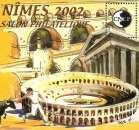 miniature Bloc CNEP N° 36 Nîmes 2002 ** Neuf