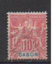 miniature GABON      N °  20     OBLITERE      (02/16 )