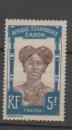 miniature GABON          N °  65  NEUF AVEC    CHARNIERES      (02/16 )
