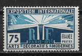 miniature FRANCE N° 215 ** (MNH)