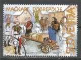 Slovénie 2001 - YT n° 311 - Folklore - déguisements
