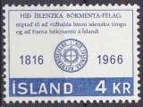 ISLANDE 1966 NEUF** MNH N° 361 Société nationale de littérature